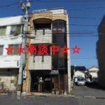 米子市万能町 店舗付住宅 店舗+3LDK ☆☆商談中☆☆