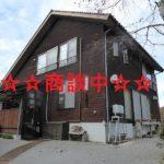 西伯郡大山町鈑戸 6LDK  ☆☆商談中☆☆